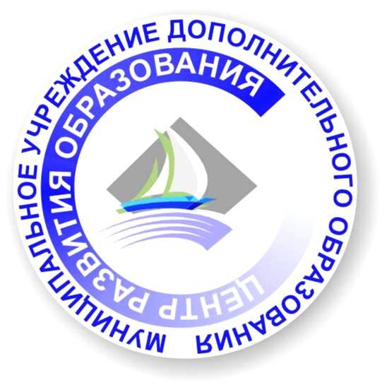график проведения заседаний комиссии по безопасности дорожного движения
